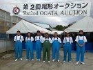 Ogata 2nd Annual Koi Auction - November 2013